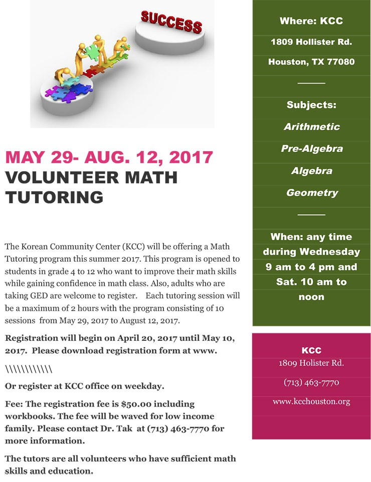Kcc Volunteer Math Tutoring  Spring Branch Management District